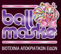 962e81a3152 Αποκριάτικα είδη, περούκες Ball Maske 2019